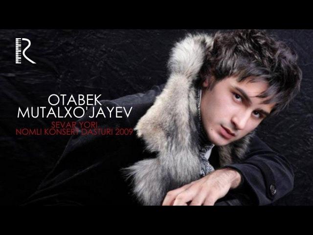 MUVAD VIDOE - Otabek Mutalxo'jayev - Sevar yorim nomli konsert dasturi 2009