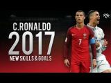 Cristiano Ronaldo 2017 - Best Skills & Goals 2016/17