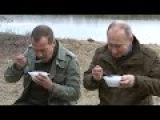 Вся рыба из ухи досталась Путину! Путин и Медведев на отдыхе в Новгородской обла ...