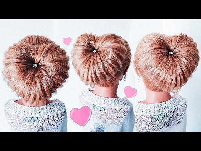 ♡ Прическа СЕРДЦЕ ♡ Сердце из волос ♡ Cute Heart Bun Tutorial ♡ LOZNITSA