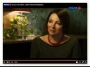 Сергей и Анастасия Курёхины больше чем любовь фрагмент