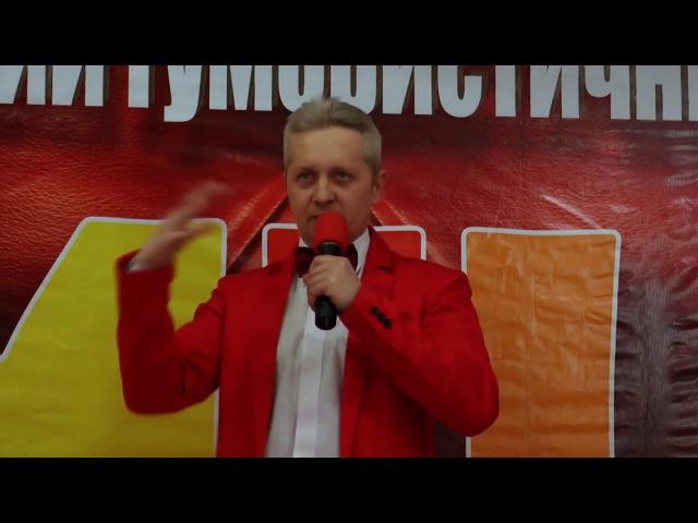 Смайл шоу, 5 сезон 2017, випуск 3 Коля Рубежанський СМАЙЛШОУРВ