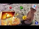 Пляж Рома ищет клад На берегу моря Найдет?