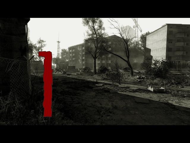 Прохождение S.T.A.L.K.E.R.: Мёртвая Зона (Death Zone Mod) часть 1