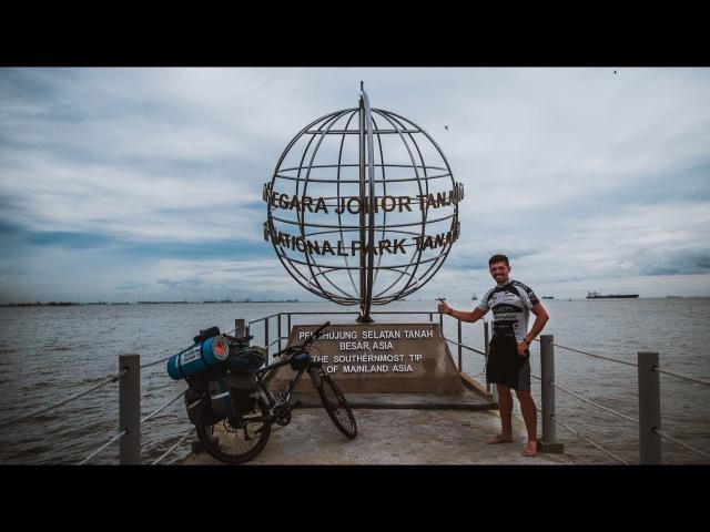 Велопутешествие в Азию с Игорем Рева | Малайзия 12