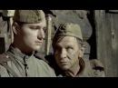 Три дня лейтенанта Кравцова, 1 серия