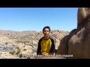 Юсуф Догуш (Youssef Edghouch) - из Морокко. сура 55 Ар Раxман (Милостивый) 1-18 аяты.