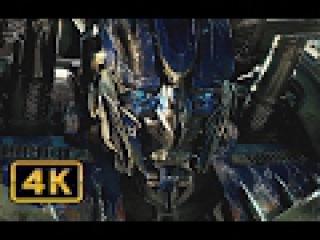 Оптимус Прайм против Мегатрона (Финальная Битва) | Трансформеры | 4K ULTRA HD