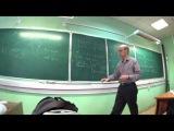 В. Тураев Топологическая Квантовая теория поля TQFT для студентов