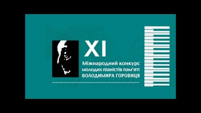 ХІ Міжнародний конкурс молодих піаністів пам'яті В. Горовиця. Прослуховування. ...