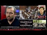 Карасев: партия на основе