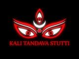 Kali Tandava Stutti ( Hoong Hoong Kare )