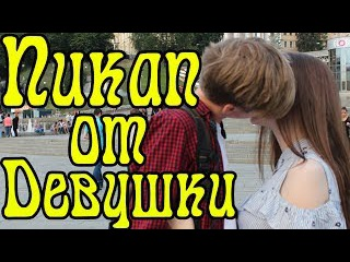 pochemu-posle-seksa-brosayut-zhenskiy-pikap-trening