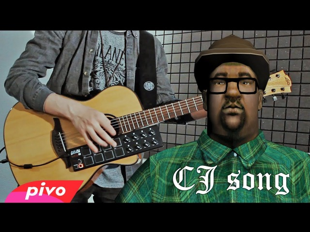 BIG SMOKE - CJ SONG