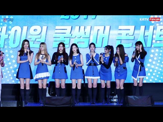 170729 [4K] [ 구구단 - gugudan ] 강원 정선 하이원 쿨 썸머 페스티벌 팀 , 멤버 개인 소개 및 아