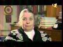 Выготский Л.С. Передача Л. Николаева. 2000 г.