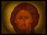 Закон Божий. Беседа о 1 части Символа Веры. 10