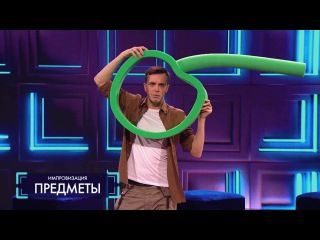 Импровизация: Зелёные предметы против розовых