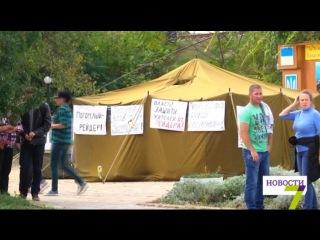 В Затоке протестуют против одесского адвоката Александра Погорелого