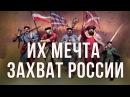 Александр Пыжиков Польско украинский заговор в русской истории