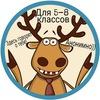 Подслушано 21 школы г.Якутска для 5-8 классов