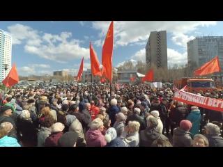 1_«Социальный марш в защиту пенсионеров и ветеранов__Самара