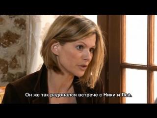 Тайны Любви 25 серия (6 сезон) с русскими субтитрами