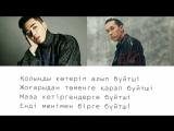 A.Z & ZAQ(Ninety one)  - Ля [текст песни-lyrics].mp4