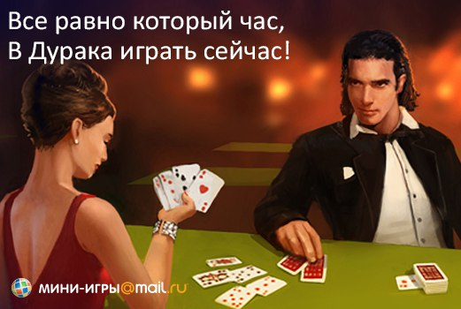 proigral-russkuyu-zhenu-v-karti