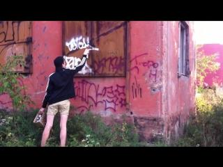 граффити деус
