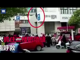В Китае чемпион по у-шу поймал руками рабочего, упавшего с высоты третьего этажа