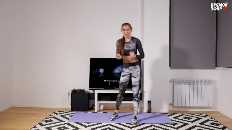 Онлайн-тренировка Кати Викс 19 мая