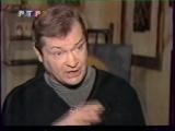 Алексей Дидуров - Интервью Программе А (РТР, 2000 г.)