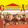 """Производство мягкой мебели """"Славянский Дом"""""""