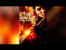 В тылу врага 2 Ось зла (2006) | Behind Enemy Lines II: Axis of Evil