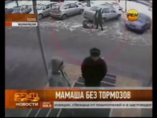 Самая глупая #яжемать в России