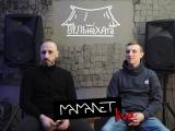 Mamanet у Вльнй Хат 15.о2.2о17
