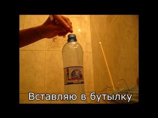 Издевательства - в жопу суют бутылку и прочию гадость