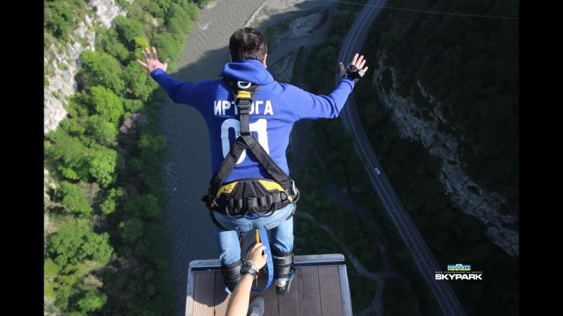 Кирилл Иртюга прыжек с 207 метров в Скайпарк ЭйДжей Хаккетт (Сочи)
