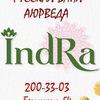 IndRa Ayurveda & Banya SPA Center