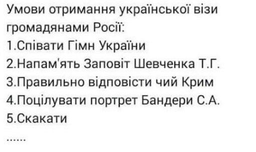 Сегодня позиция РФ в ПАСЕ сильно пошатнулась, их шансы вернуться резко уменьшились, - Логвинский - Цензор.НЕТ 7992
