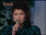CAROLINE LEGRAND - JAurais Voulu Te Dire 1988