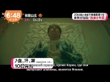 [RUS SUB][02.05.17] BTS @ Mezamashi TV