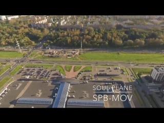 spb-mov:SOUL PLANE