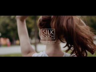 OLLIN Silk Touch - НОВОЕ СЛОВО В ОКРАШИВАНИИ - СТОЙКИЙ БЕЗАММИАЧНЫЙ КРАСИТЕЛЬ