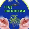Библиотека КемГИК