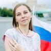 Veronika Arsentyeva