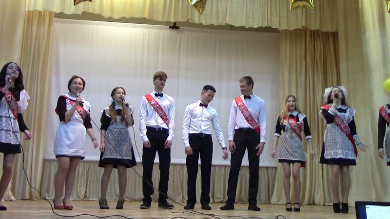 Последний звонок.г.Звенигово.ЗСОШ №3.25.05.2017г.песня Короли любимой школы