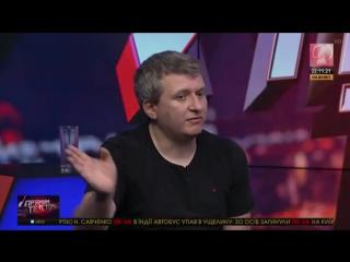 Киев, 23 июля, 2017  .Свобода слова гостя украинского телешоу выгнали с эфира за русский язык