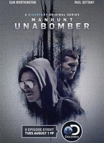 Охота на Унабомбера / Manhunt: Unabomber (Сериал 2017)